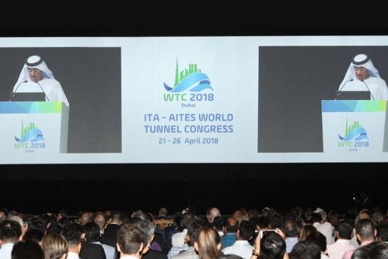 WORLD TUNNEL CONGRESS 2018